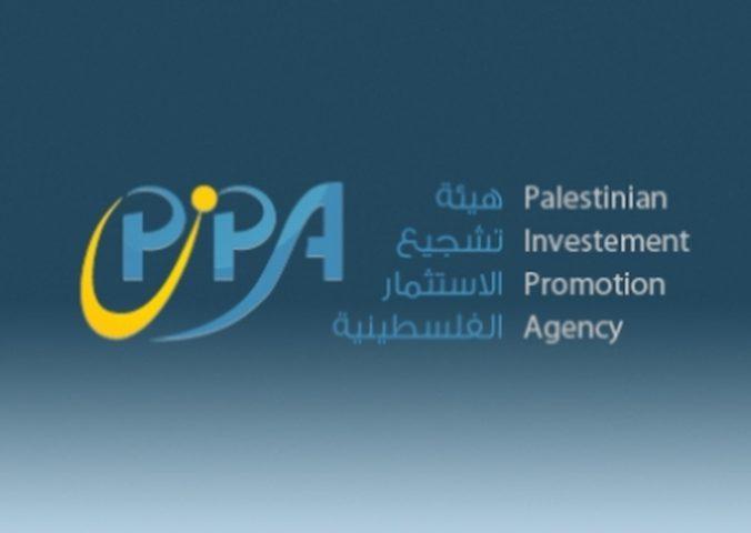 هيئة الإستثمار تبحث منح حوافز ل 23 مشروع جديد