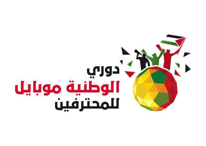 اشتعال السباق في منتصف الترتيب في الدوري الفلسطيني