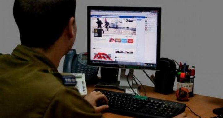 250 حالة اعتقال بسبب فيسبوك خلال انتفاضة القدس