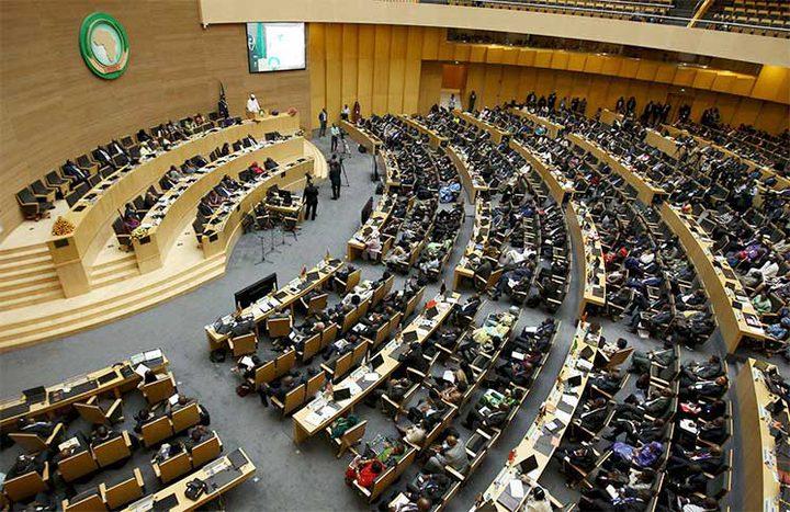 قمة الاتحاد الإفريقي تقبل عودة المغرب