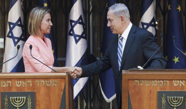 """""""إسرائيل"""" وأوروبا تسعيان لتجاوز سنوات الجفاء"""