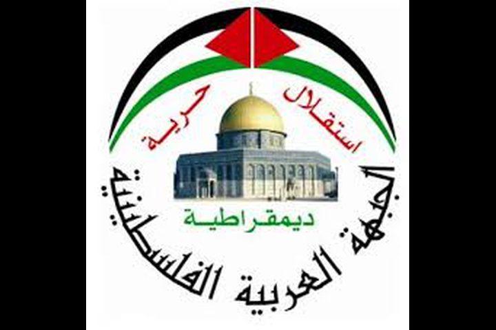 الجبهة العربية تعين البرديني أمينا عاما