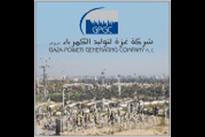 وفد تركي يزور غزة غدا لمتابعة مشاريع الكهرباء