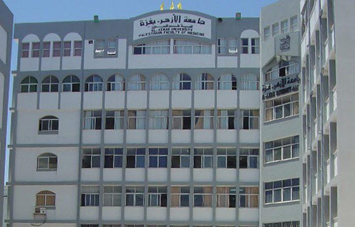 """""""الوطني للإعمار"""" يعلن الجامعات الفائزة بالمنحة الكويتية"""