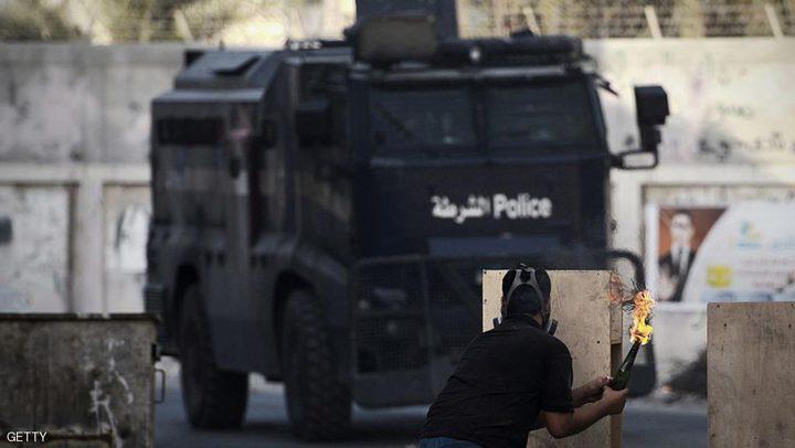 البحرين.. تفجير إرهابي يسفر عن أضرار مادية