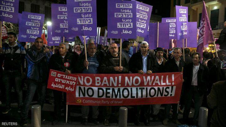 مظاهرات ضد هدم منازل عرب الداخل المحتل