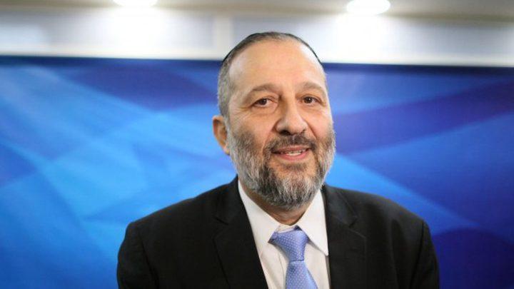وزير الداخلية الإسرائيلي استعان بالبصل للبكاء(فيديو)