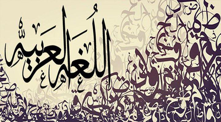 الداخل المحتل.. منع عرض فيلم بسبب مقطع بالعربية