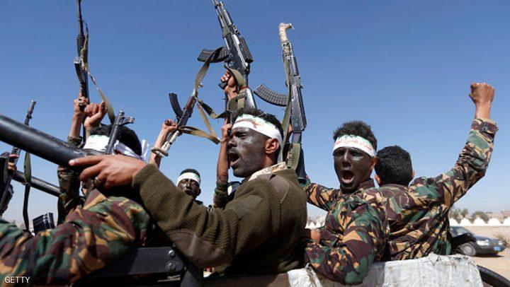 تسميم وخطف وقتل في اليمن