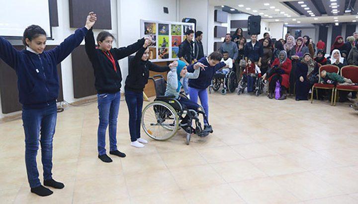 """في رام الله ... """"الإعاقة والفنون.. تحديات ونجاحات"""""""