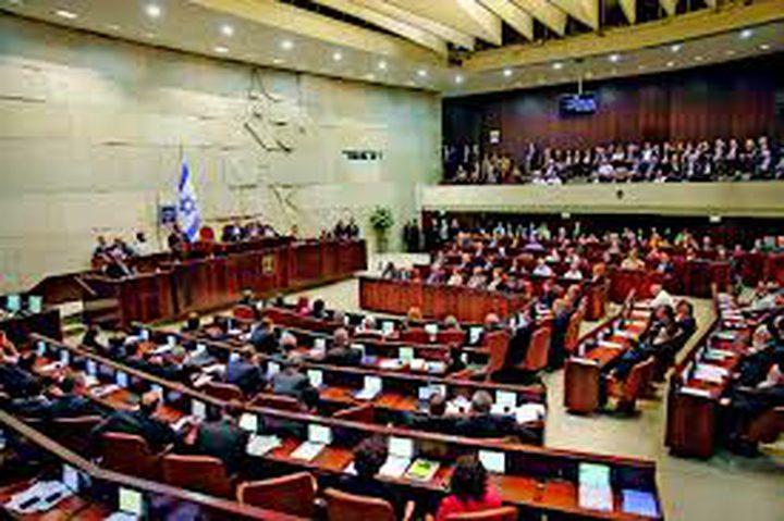 التصويت على قانون مصادرة الأراضي الفلسطينية اليوم