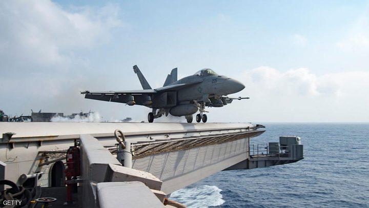 ترامب يرد على خامنئي.. حاملة طائرات نووية إلى الخليج