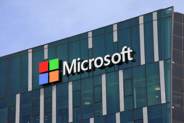 مايكروسوفت توقف اصدارات سكايب القديمة