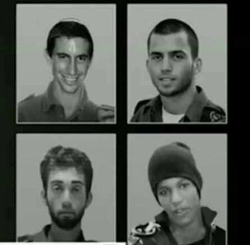 اسرى الجنود الاسرائيلين ملف طي النسيان
