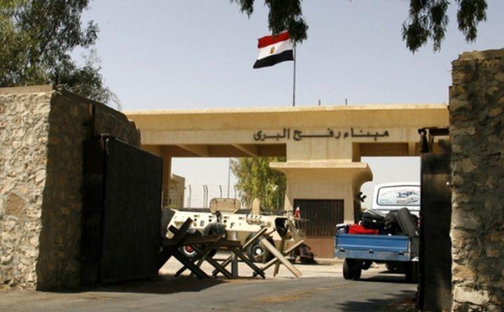 مصر تفتح معبر رفح السبت ولـ3 أيام