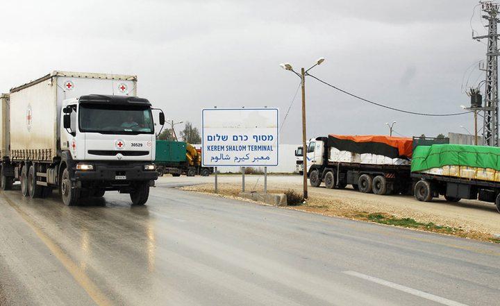 الاحتلال يعيد فتح معبر كرم أبو سالم