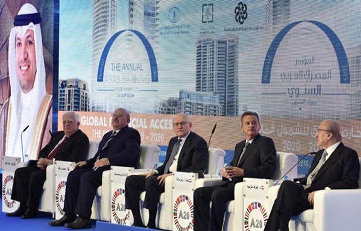 تخوف اقتصاديين عرب عقب تولي ترامب