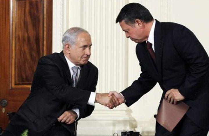 منطقة حرة للتبادل التجاري بين الأردن وإسرائيل