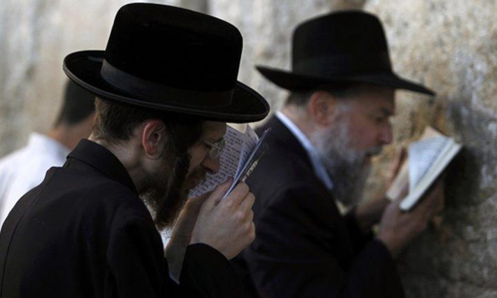 اعتقال ثلاثة من المجلس الديني اليهودي