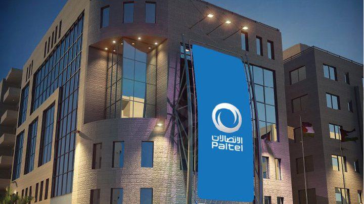 أرباح الإتصالات الفلسطينية 80 مليون دينار أردني