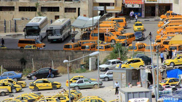 الإتحاد الأوروبي يناقش قضايا حول النقل والمواصلات الفلسطينية