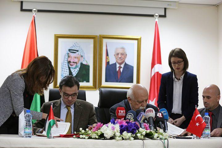 اتفاقية للتبادل الثقافي بين فلسطين وتركيا
