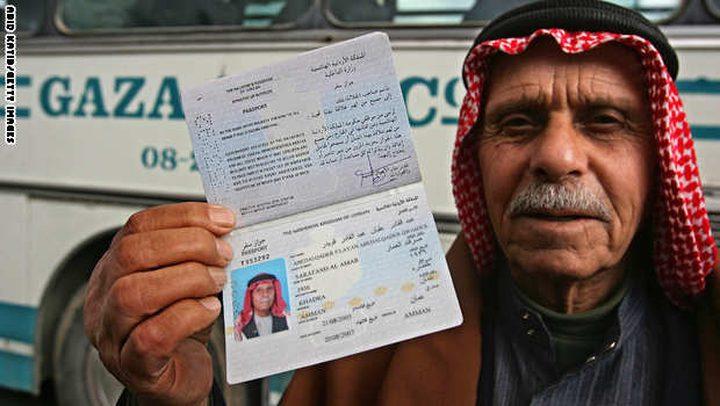 قرارات للحكومة الأردنية تطال جواز السفر