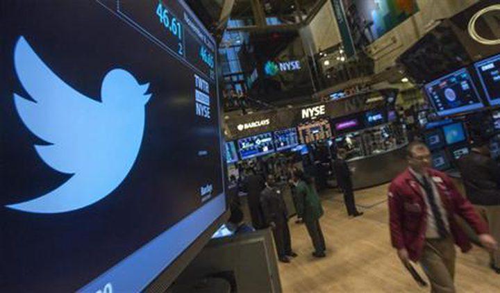 هبوط أسهم تويتر في السوق المالي
