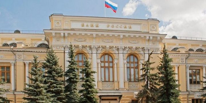 أرباح بنوك روسيا 1.94 مليار دولار في شهر واحد