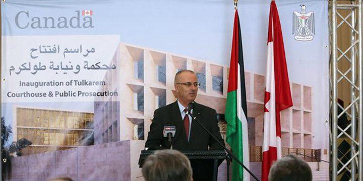 الحمد الله يفتتح مبنى محكمة ونيابة طولكرم الجديد - فيديو
