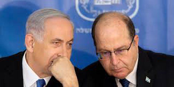 """""""إسرائيل"""" تخفض دبلوماسيتها  مع نيوزيلندا والسنغال"""