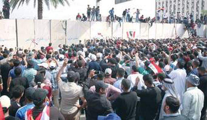 الأمن العراقي يمنع المتظاهرين من اقتحام المنطقة الخضراء ببغداد