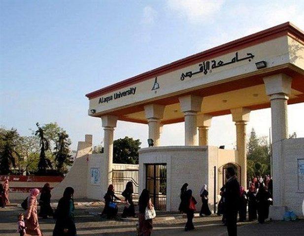 """التعليم العالي لـ """"النجاح الإخباري"""": أزمة جامعة الأقصى في غزة مسيسة"""