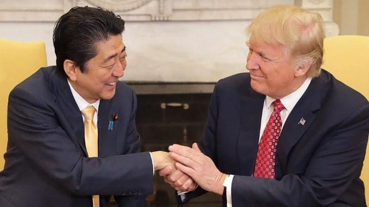 فيديو.. رئيس وزراء اليابان لترامب: أرجوك انظر إلي