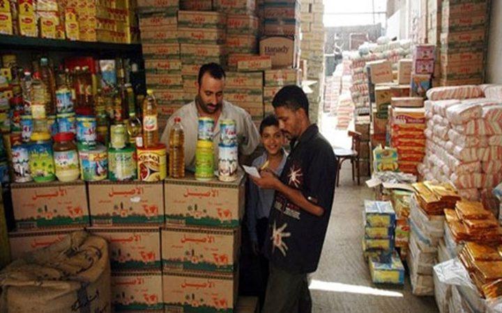 ارتفاع أسعار السلع والخدمات في مصر
