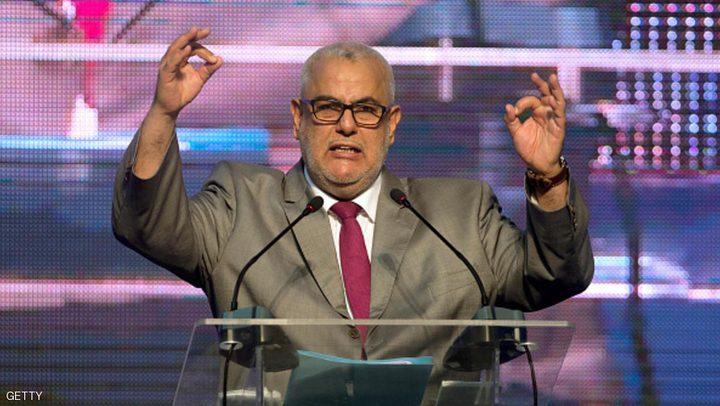 المغرب.. تشكيل الحكومة يطول .. الملك يتدخل