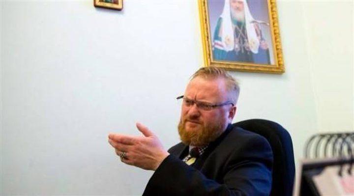 نائب روسي: اليهود سلقوا المسيحيين في قدور