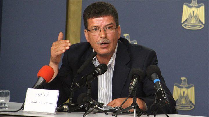 """فارس ل """"النجاح الإخباري"""": الأسرى يتجهون للإضراب"""