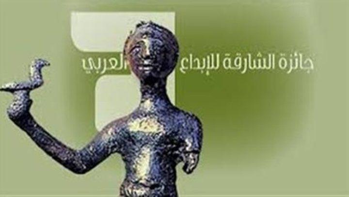 السوريون يكتسحون جوائز الشارقة للإبداع العربي