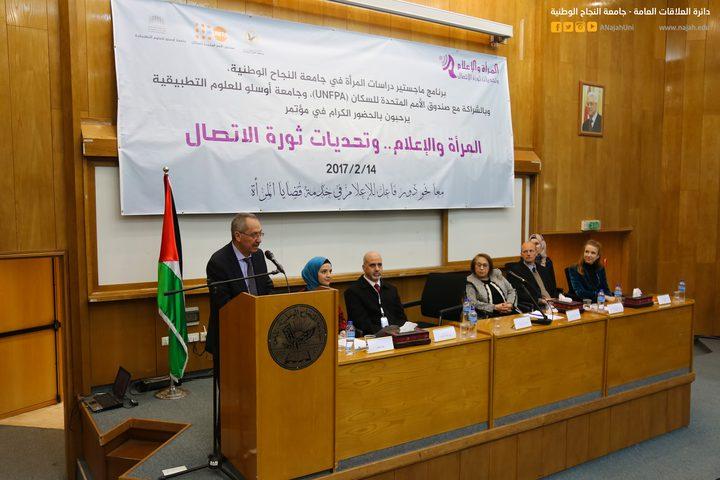 """مؤتمر في """"النجاح"""" يدعو لتفعيل دور الإعلام لخدمة قضايا المرأة"""