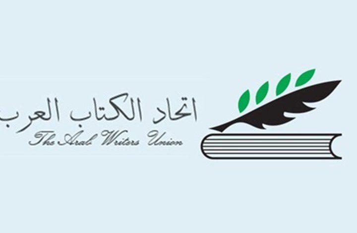 الجزائر تعارض الغاء عضوية سورية في اتحاد الكتاب