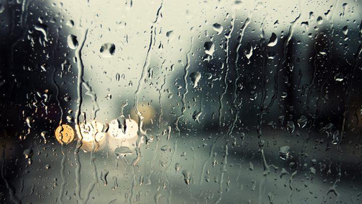 أجواء باردة وأمطار متفرقة