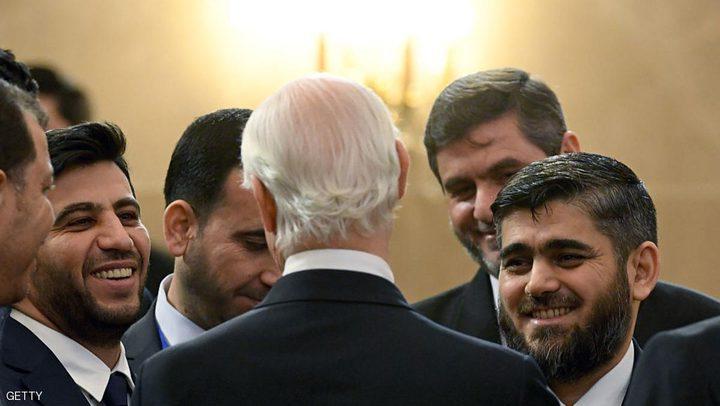 تأجيل مباحثات الأزمة السورية