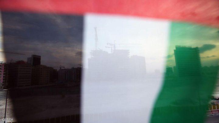مقتل سفير الإمارات في أفغانستان متأثرا بجراحه