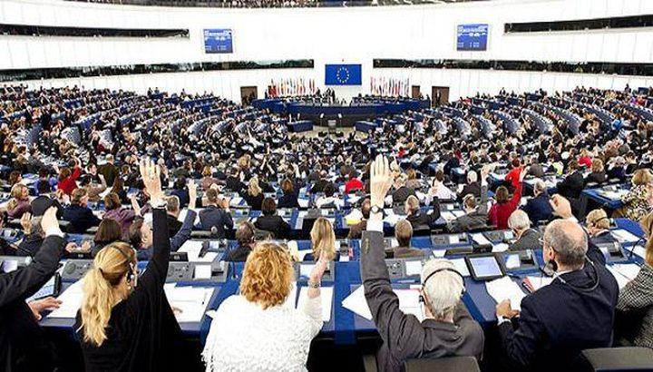 البرلمان الأوروبي يدعم  إقامة الدولة الفلسطينية