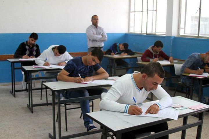 التربية والتعليم للنجاح الإخباري: فتحنا باب التسجيل لإمتحانات الثانوية العامة