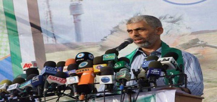 ماراثون حماس الإنتخابي يصطدم بساحة الضفة