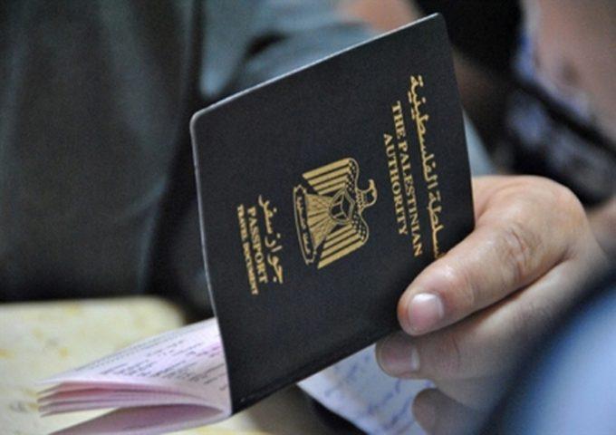 الجواز الفلسطيني في المرتبة التسعين عالميا