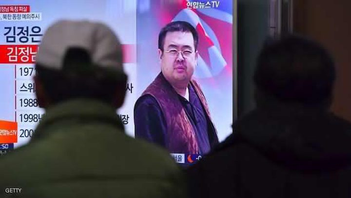 ماليزيا ترفض تسليم جثة اخ رئيس كوريا