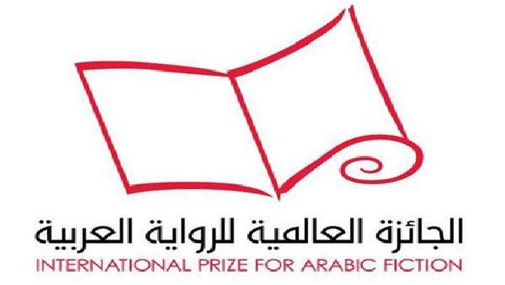 روايات مرشحة لجائزة البوكر العربية